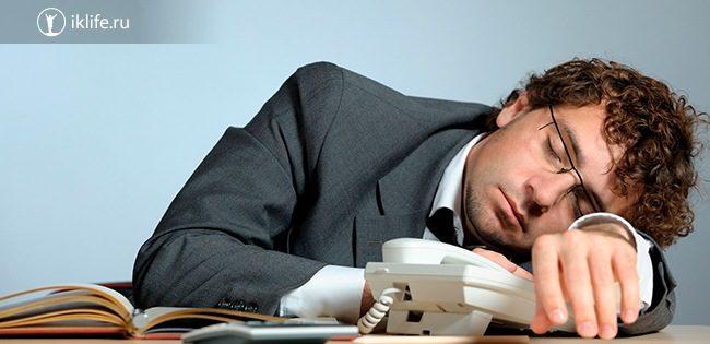 Чем заняться на работе, когда нечего делать