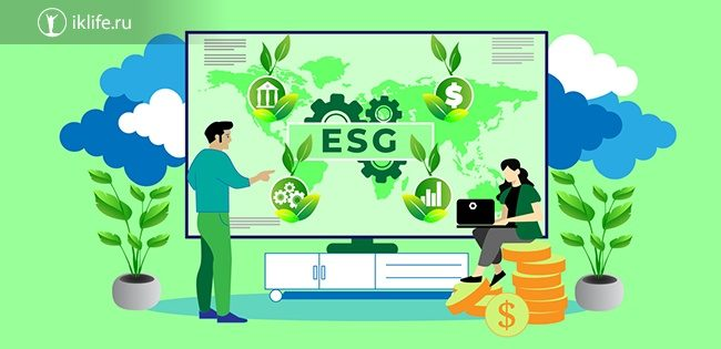 Что такое ESG-инвестиции