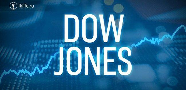 Индекс Доу Джонса – что это такое