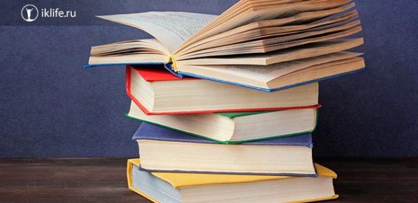 Книги по нетворкингу