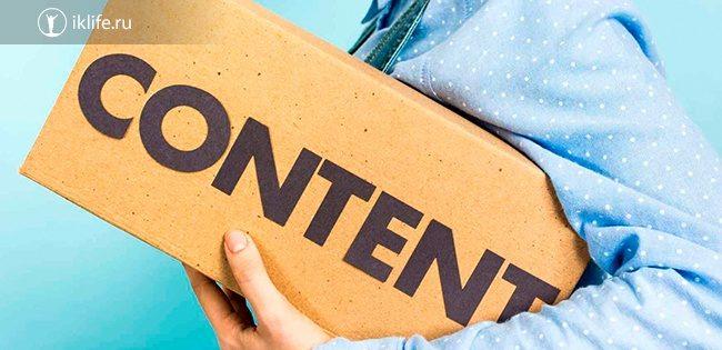 Контент-маркетолог – кто это такой
