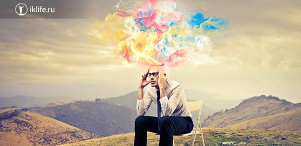 Упражнения для развития креативного мышления