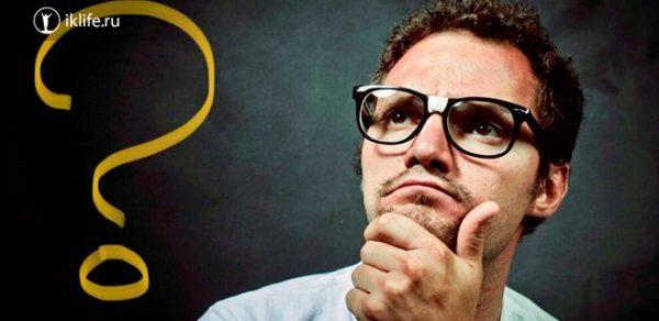 Что такое критическое мышление и как его развить у взрослых и детей