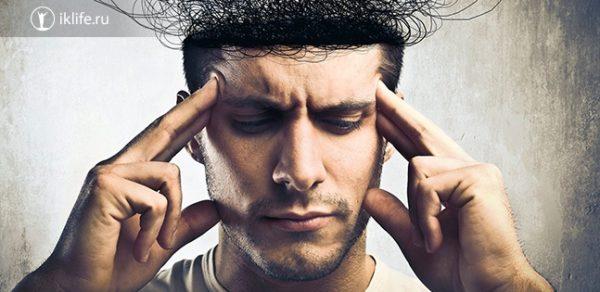 Что такое самовнушение и как оно работае