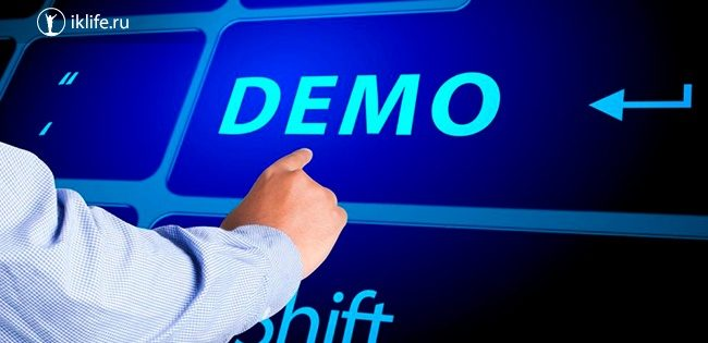 Как открыть демо-счет на бирже