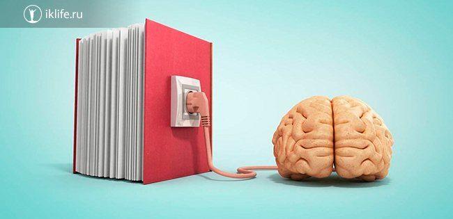 Книги про мышление