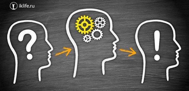 Курсы критического мышления