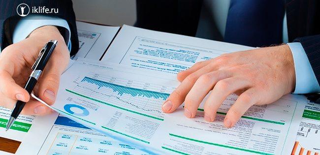 Листинг ценных бумаг
