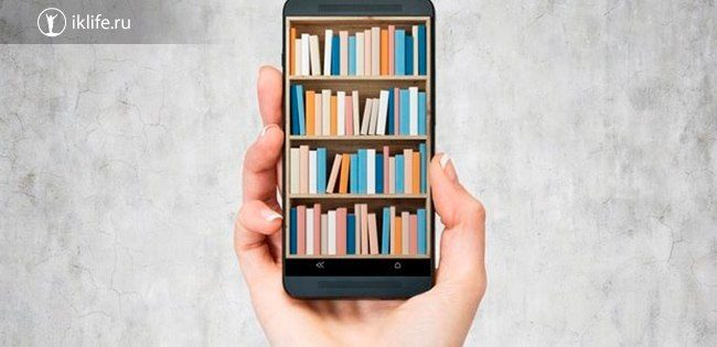 Приложения для чтения книг