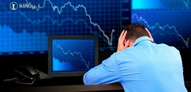 Что такое маржинальная торговля