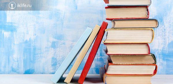 Книги по SMM