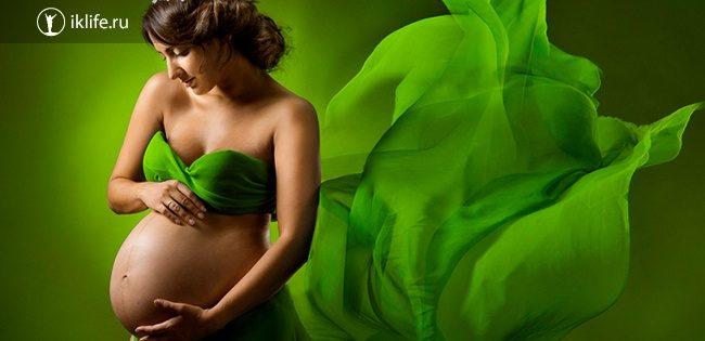 онлайн-курсы для беременных