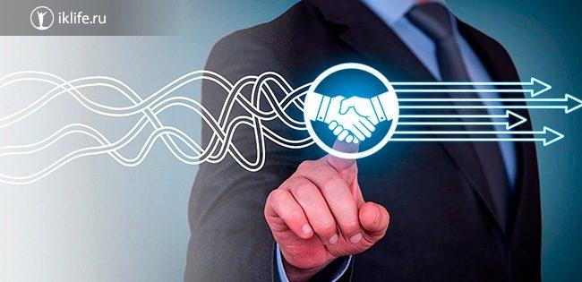 Что такое форвардный контракт