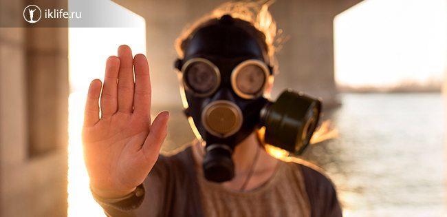 Что значит токсичный человек