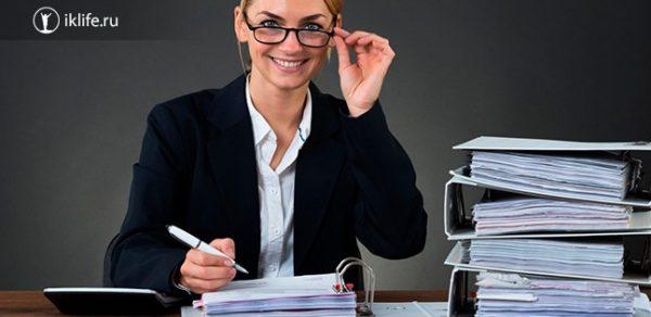 Курсы бухгалтеров онлайн-обучение