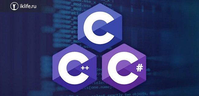 Курсы по C, C++ и C#