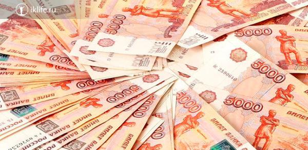 Что такое эмиссия денег