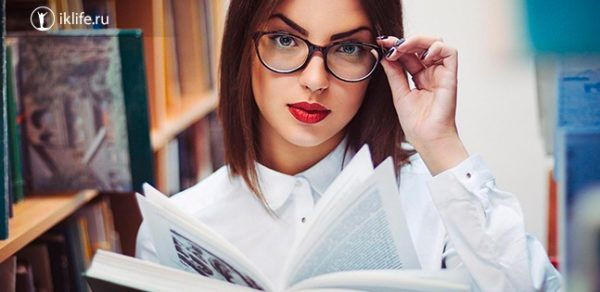 Как стать умнее
