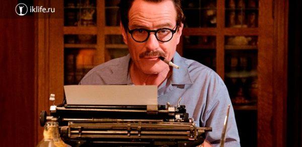 Курсы сценаристов