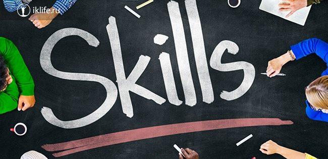 Hard skills и soft skills – что это такое простыми словами