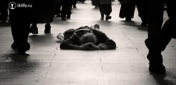 Что такое равнодушие