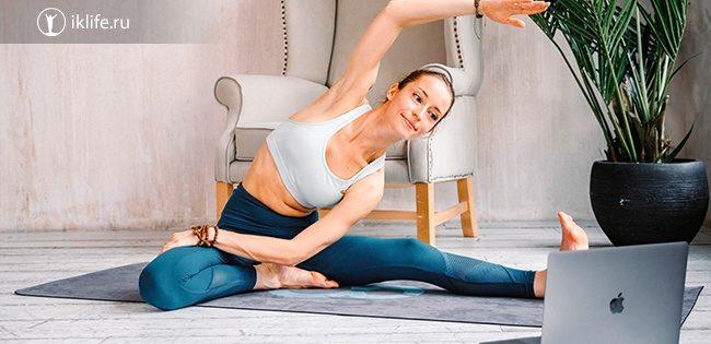 Курсы йоги онлайн