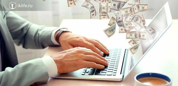 Заработок на заданиях в интернете