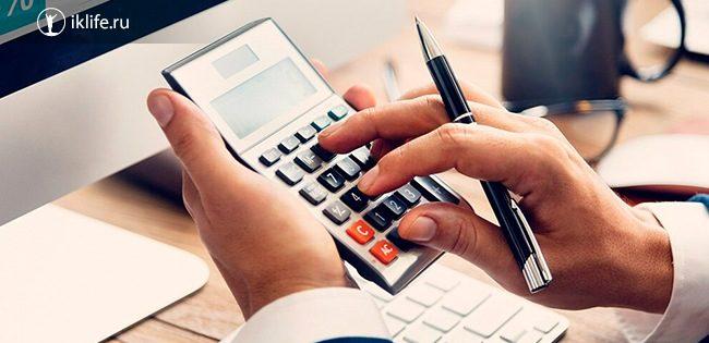 Как платить налоги инвестору