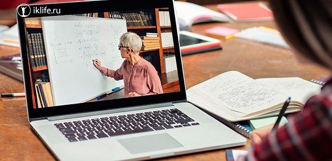 Лучшие онлайн-школы
