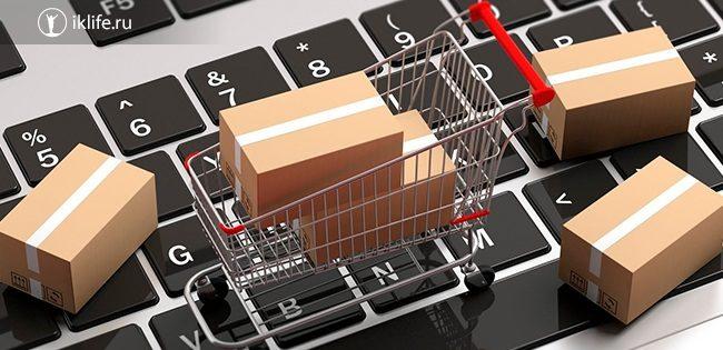 Как заработать на перепродаже товаров