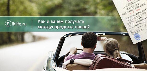 Фото для международного водительского удостоверения 2020