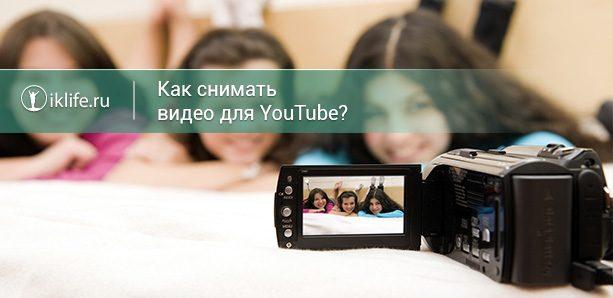 скачать программу чтобы снимать видео на ютуб - фото 4