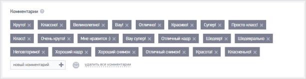 инстаграм сервис отписки